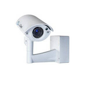 IQeye Sentinel 1MP HD H.264 Outdoor