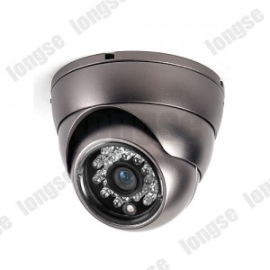 "1/3"" SONY Vandalproof IR Dome Camera  600 TVL"